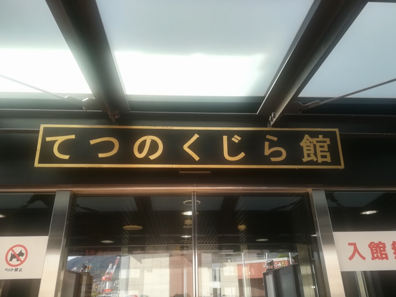 f:id:fuku-fukurou:20190908105736j:plain