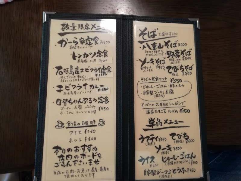 f:id:fuku-fukurou:20191006180028j:plain