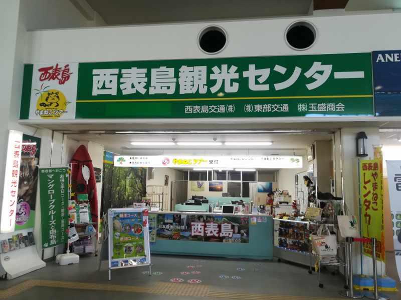 f:id:fuku-fukurou:20191013104533j:plain