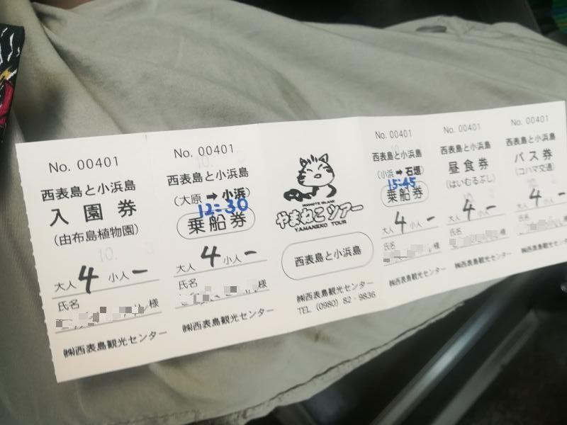 f:id:fuku-fukurou:20191013105123j:plain