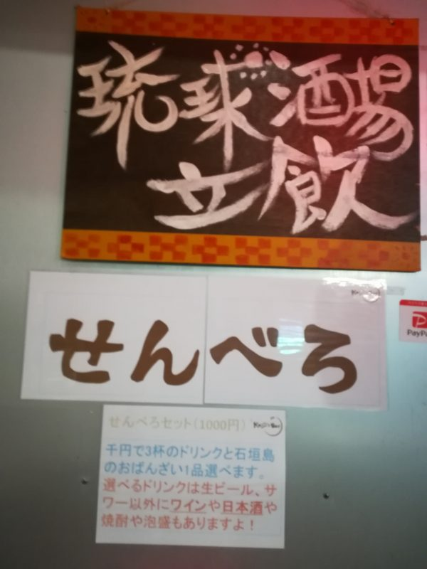 f:id:fuku-fukurou:20191013125709j:plain