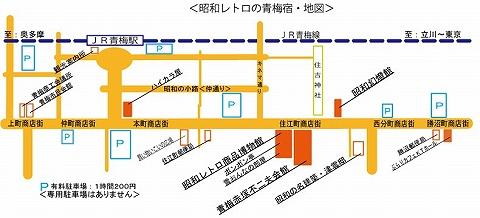 f:id:fuku-fukurou:20200103135554j:plain