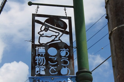f:id:fuku-fukurou:20200103135626j:plain