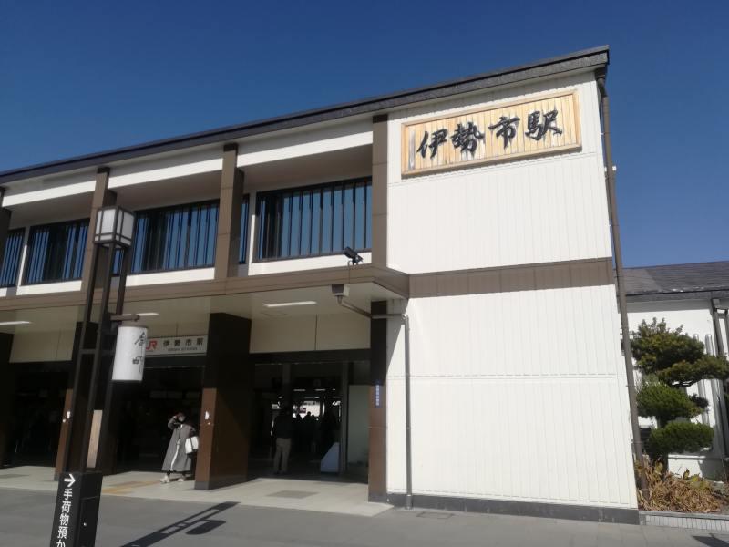 f:id:fuku-fukurou:20200223152615j:plain