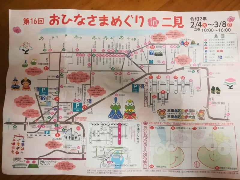 f:id:fuku-fukurou:20200224113104j:plain