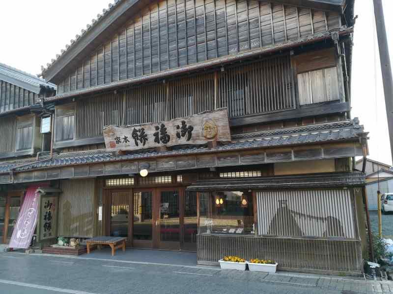 f:id:fuku-fukurou:20200224113755j:plain
