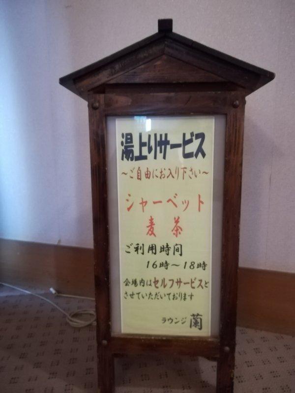 f:id:fuku-fukurou:20200224114213j:plain