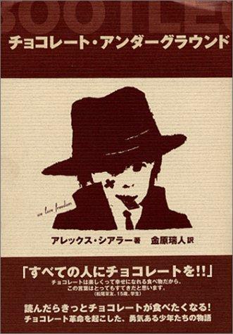 f:id:fuku-kitaru-020867:20160710184045j:plain