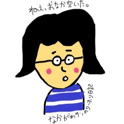 f:id:fuku-kitaru-020867:20161204200428j:plain