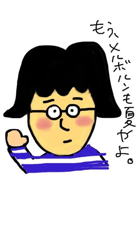 f:id:fuku-kitaru-020867:20161206210245j:plain