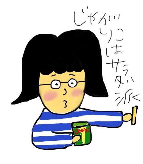 f:id:fuku-kitaru-020867:20161208173637j:plain