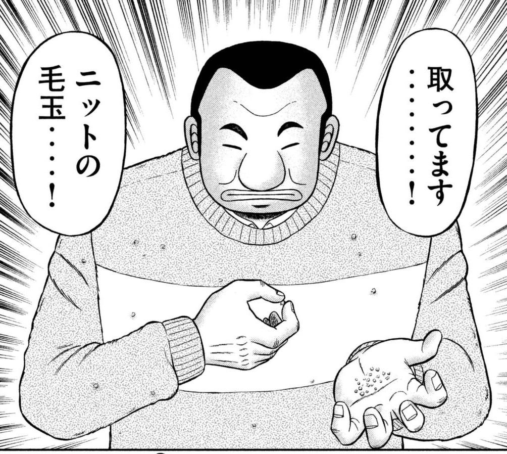 f:id:fuku-ma:20170625001243j:plain