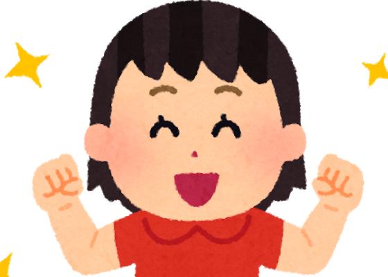 f:id:fuku-mimi:20190623053949p:plain
