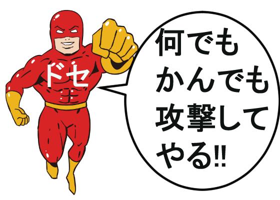 f:id:fuku-mimi:20190625071521p:plain