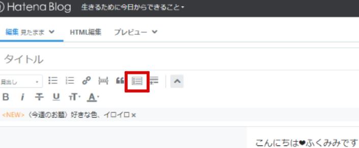 f:id:fuku-mimi:20190627102345p:plain