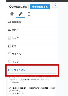 f:id:fuku-mimi:20190627102653p:plain