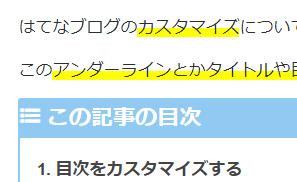 f:id:fuku-mimi:20190627104225p:plain