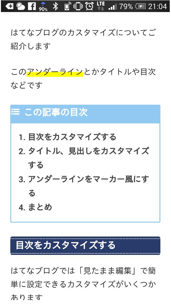 f:id:fuku-mimi:20190629224754p:plain