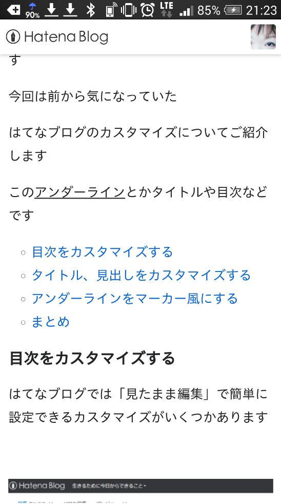 f:id:fuku-mimi:20190629225829p:plain
