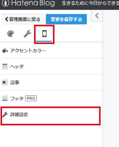 f:id:fuku-mimi:20190629230155p:plain