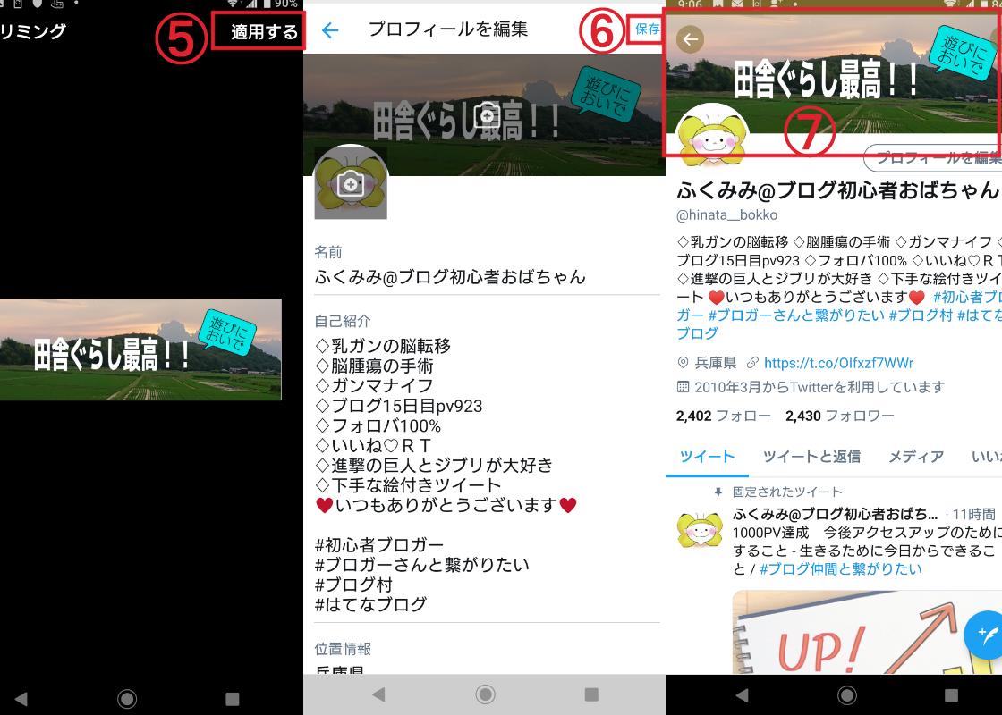 f:id:fuku-mimi:20190707144007p:plain