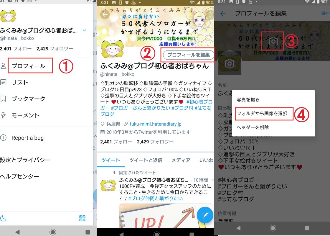 f:id:fuku-mimi:20190707145333p:plain