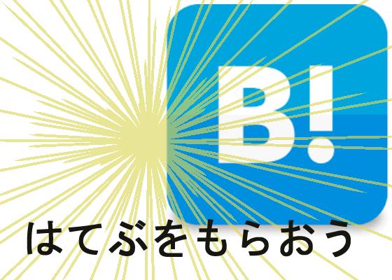 f:id:fuku-mimi:20190708074554p:plain