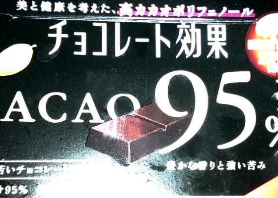 f:id:fuku-mimi:20190709212145p:plain