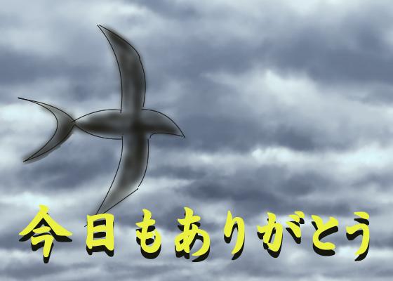 f:id:fuku-mimi:20190712192939p:plain