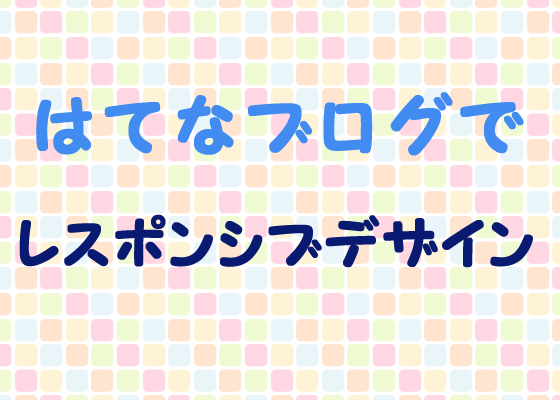 f:id:fuku-mimi:20190712194301p:plain