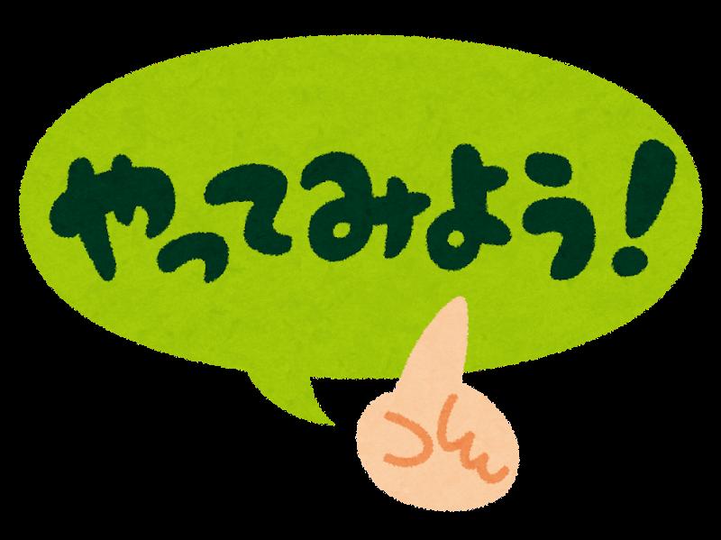 f:id:fuku-mimi:20190720110356p:plain