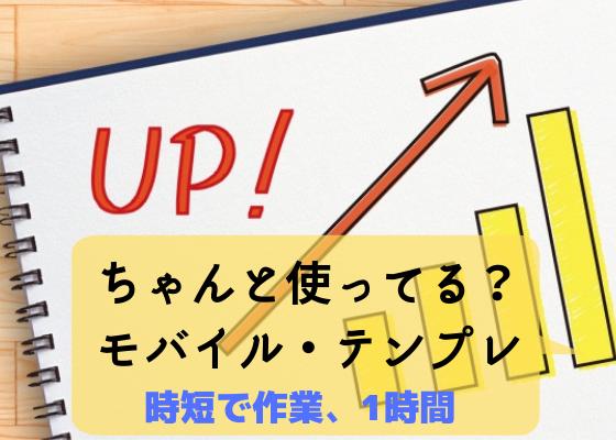 f:id:fuku-mimi:20190720114735p:plain