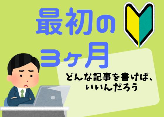 f:id:fuku-mimi:20190723105003p:plain