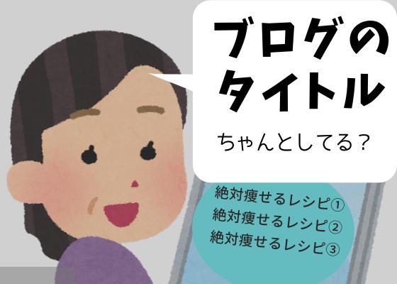 f:id:fuku-mimi:20190724140408p:plain