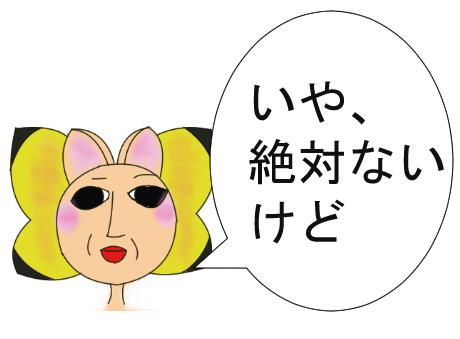 f:id:fuku-mimi:20190724143550p:plain