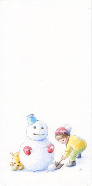 f:id:fuku-rou:20180304131512j:plain