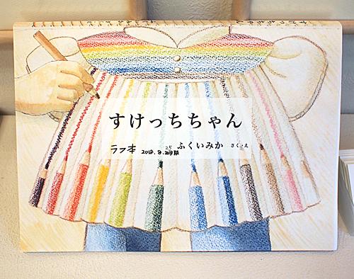 f:id:fuku-rou:20180826235206j:plain