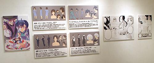 f:id:fuku-rou:20180901050720j:plain