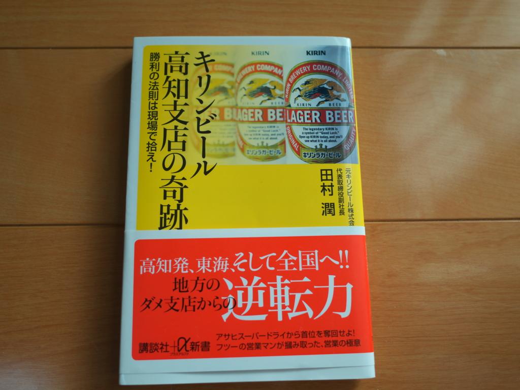 f:id:fuku-taro:20170122100126j:plain