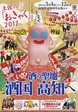 f:id:fuku-taro:20170128214003j:plain