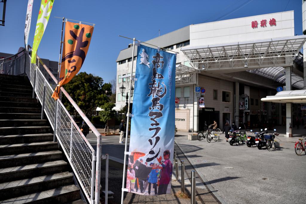f:id:fuku-taro:20170128215149j:plain
