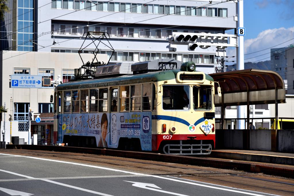 f:id:fuku-taro:20170211225439j:plain