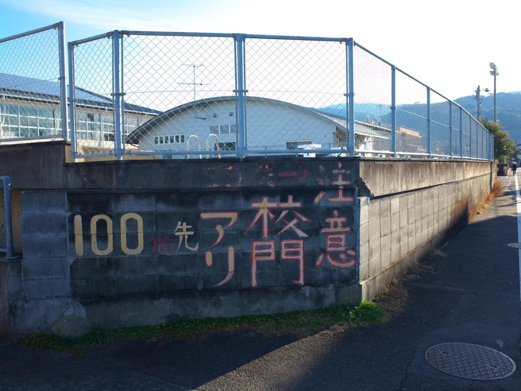 f:id:fuku-taro:20170222205518j:plain