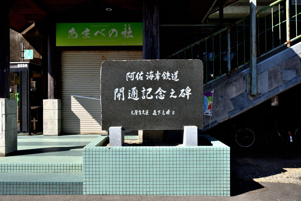 f:id:fuku-taro:20170225092532j:plain