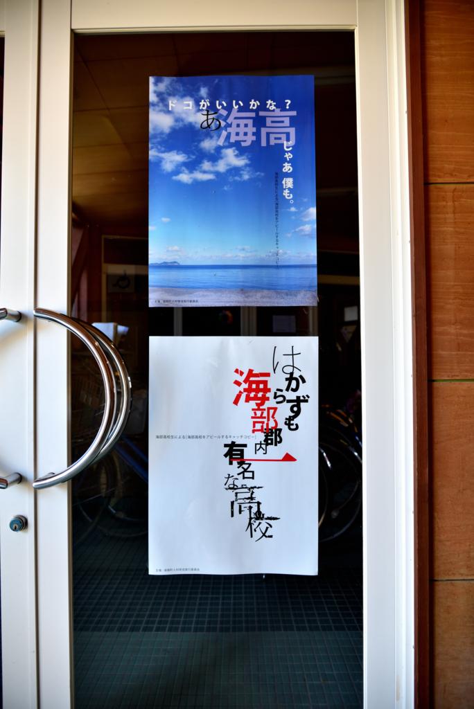f:id:fuku-taro:20170225093104j:plain