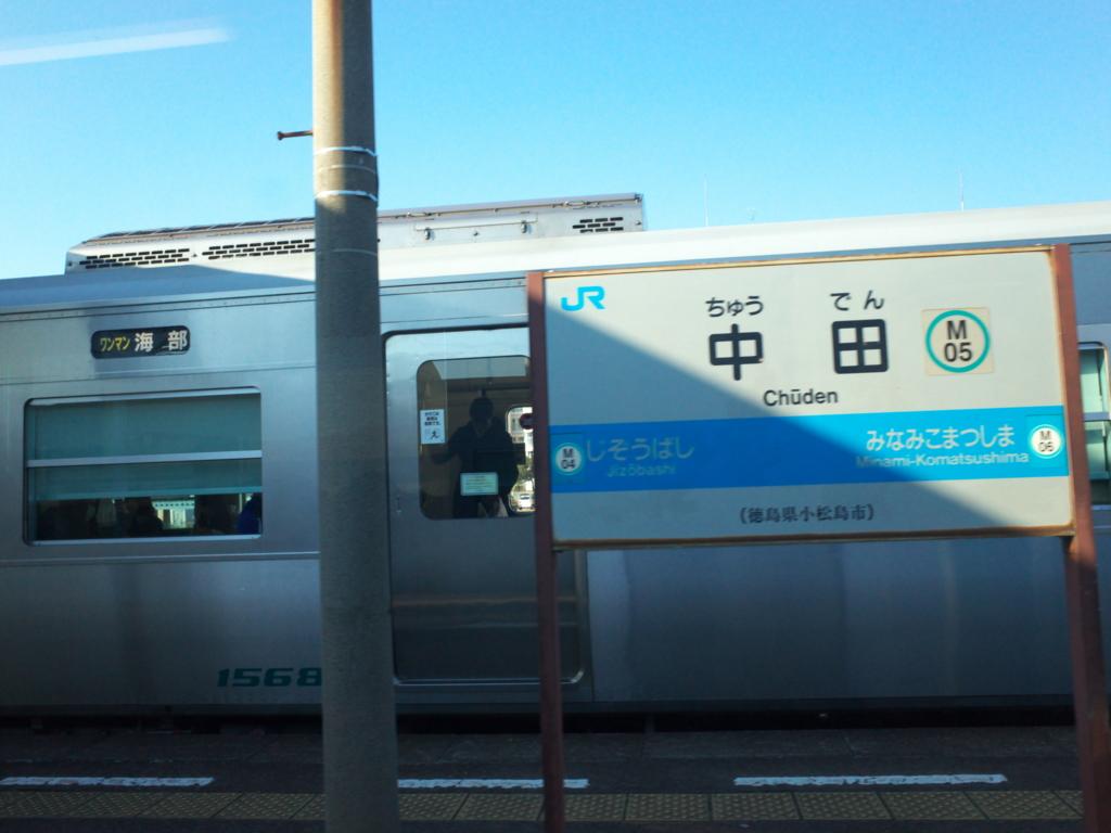 f:id:fuku-taro:20170225093914j:plain