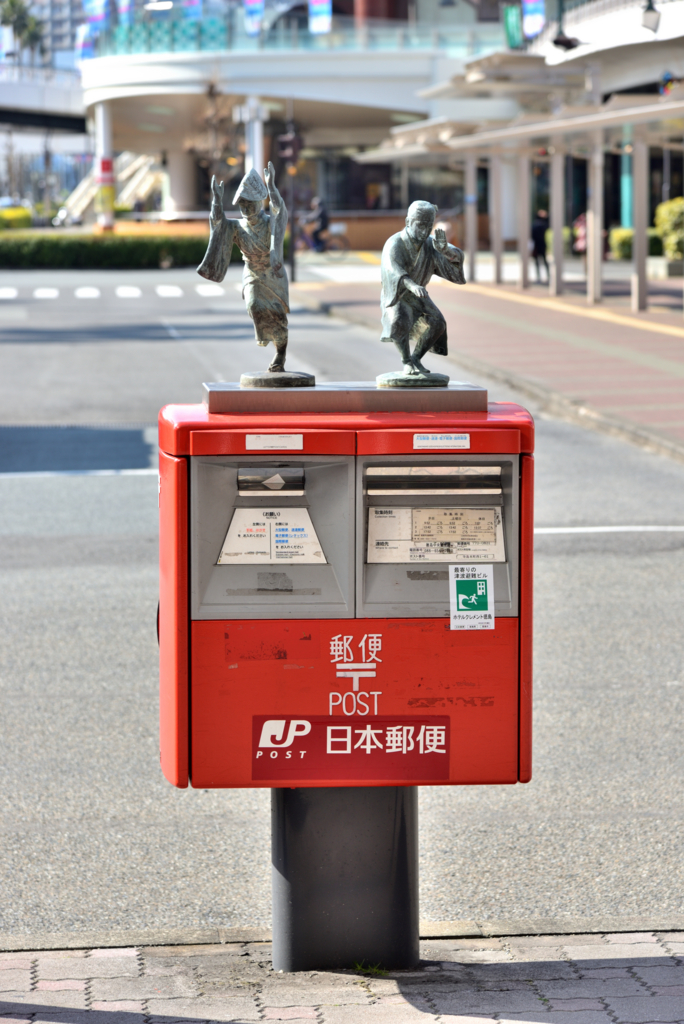 f:id:fuku-taro:20170228231012j:plain