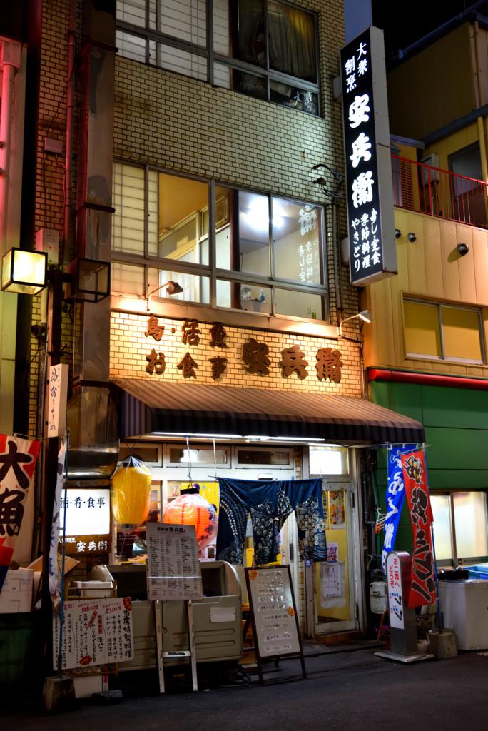 f:id:fuku-taro:20170304004924j:plain