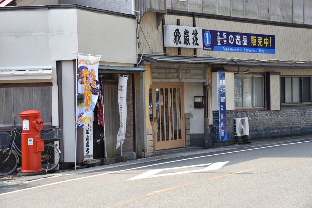 f:id:fuku-taro:20170311130104j:plain