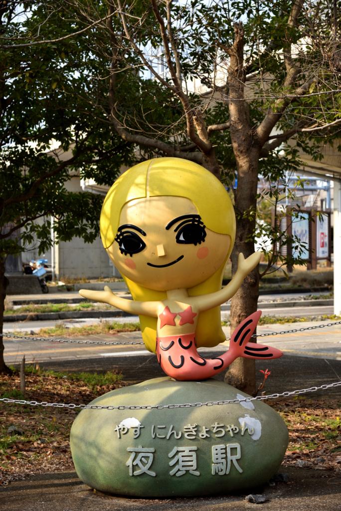 f:id:fuku-taro:20170311131512j:plain